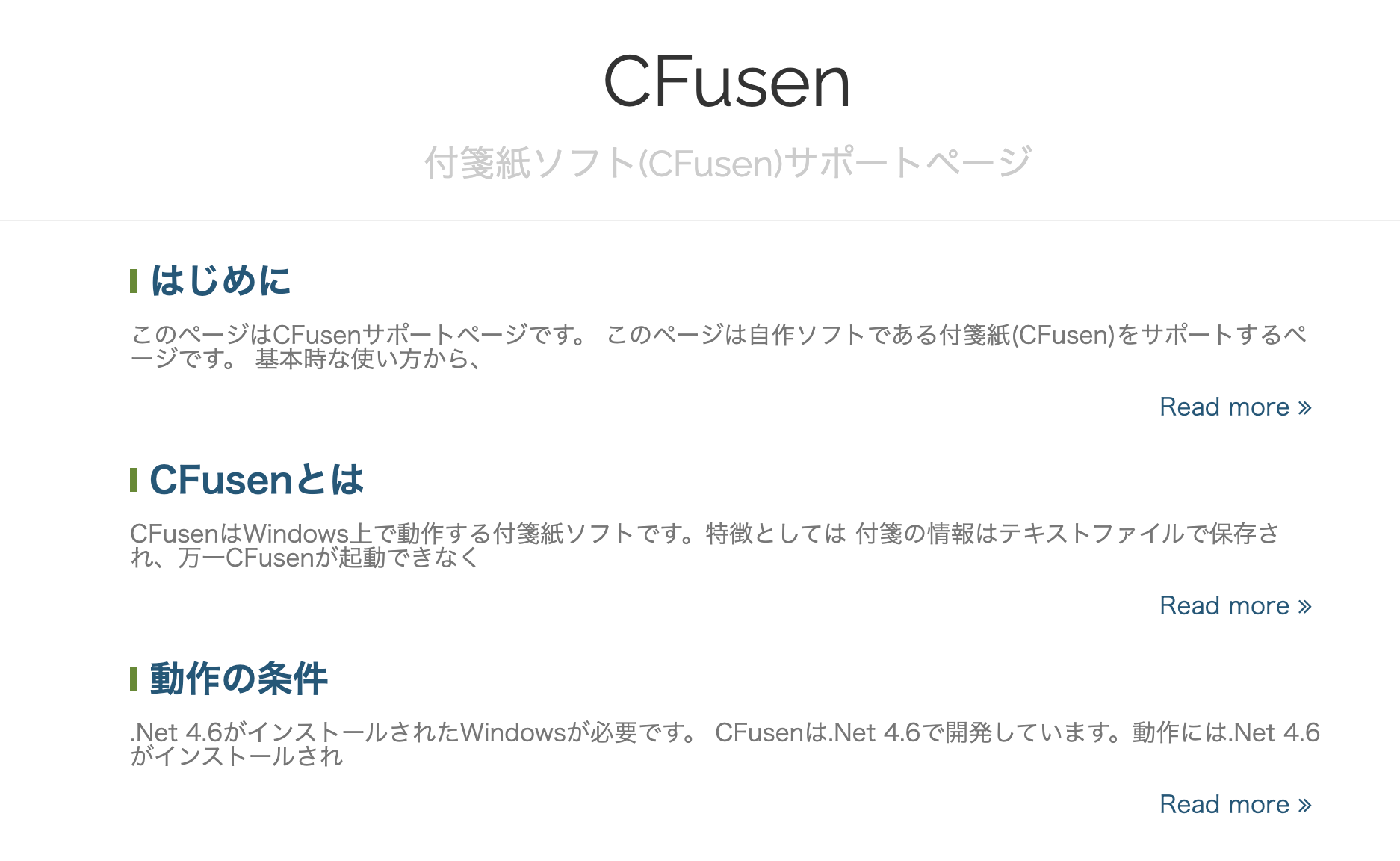 CFusen