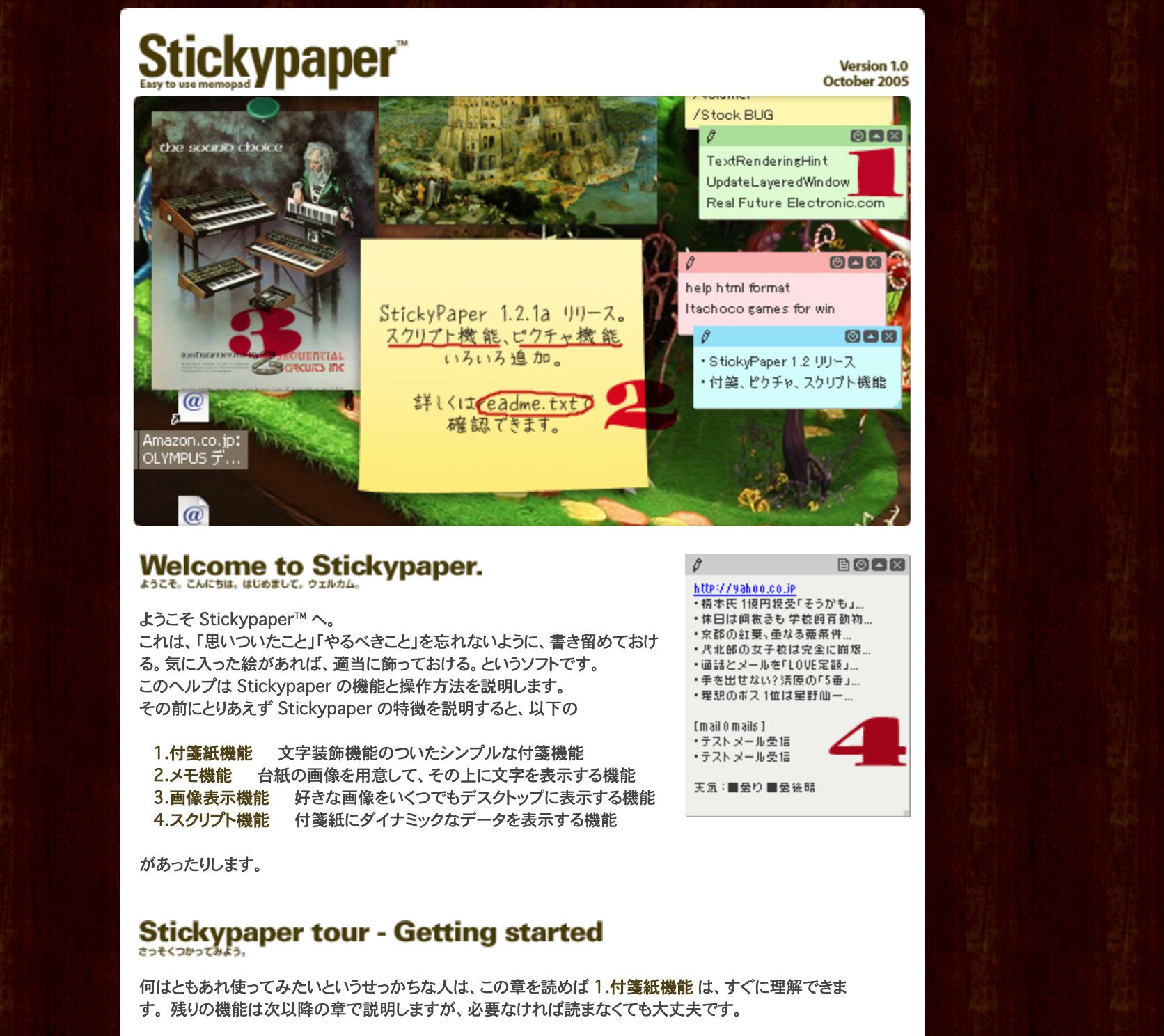 Stikypaper